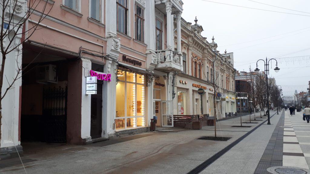 туристическое агентство Альянс-Тур пр.Кирова